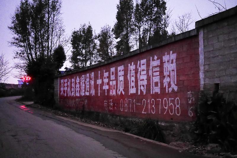 kunming_day3_57