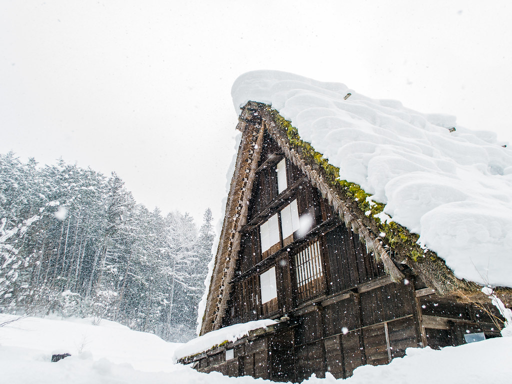 Wakayama's House Hida Folk Village