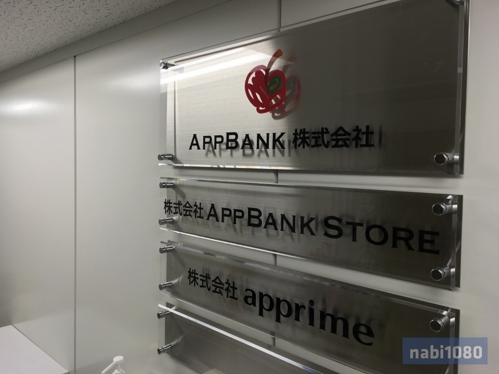 AppBank Store04