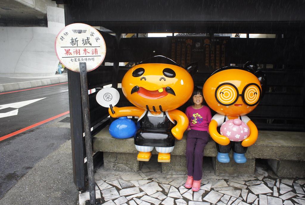 七星潭柴魚博物館 (3)