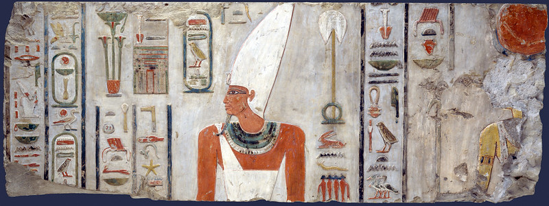 A fragment of a wall with hieroglyphics and a king, Mentuhotep II of Egypt