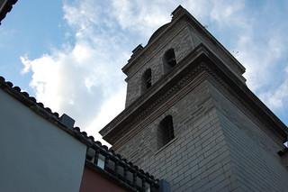 Colonial Buildings, Huamanga, Ayacucho, Peru