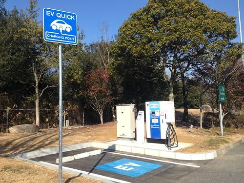 山陽自動車道 道口PA(下り) 電気自動車用急速充電器