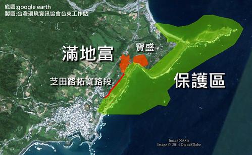 圖一 滿地富,寶盛緊鄰沿海自然保護區