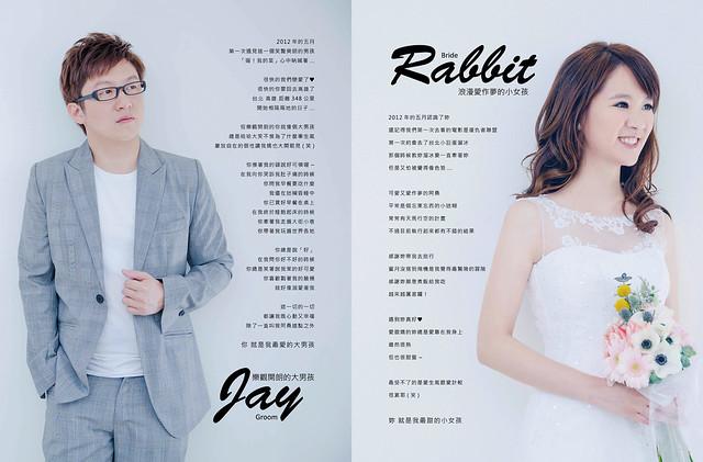 婚紗雜誌3