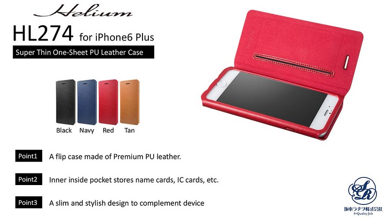 GRAMAS - Super Thin One Sheet PU Leather Case (iPhone 6 Plus)