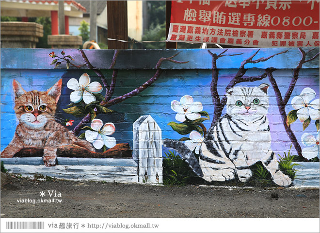 【嘉義菁埔貓世界】嘉義貓村~菁埔彩繪村。迷你版貓村,立體貓掌好俏皮!4