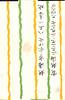 allumettes japon069