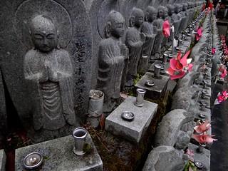Ichijoji 2-22-1569