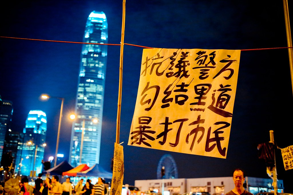 Umbrella movement - 0832