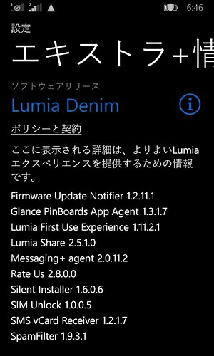 Lumia 630 Dual SIM updated