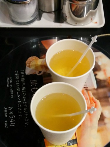 Dashi soup