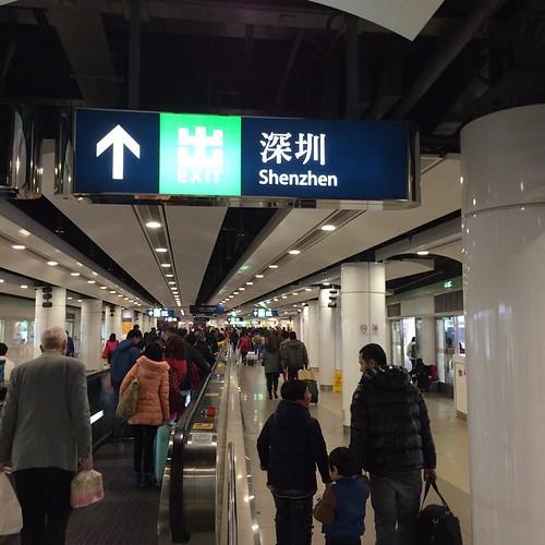 shenzhen20