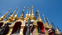 Wat Phra that suthon mongkhonkhiri