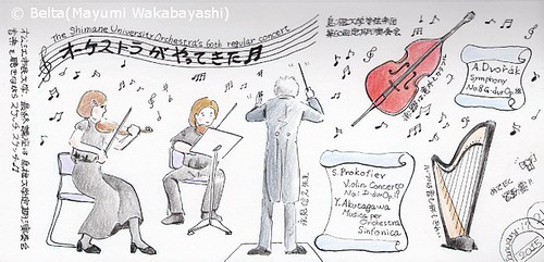 2015_01_17_orchestra_02_s