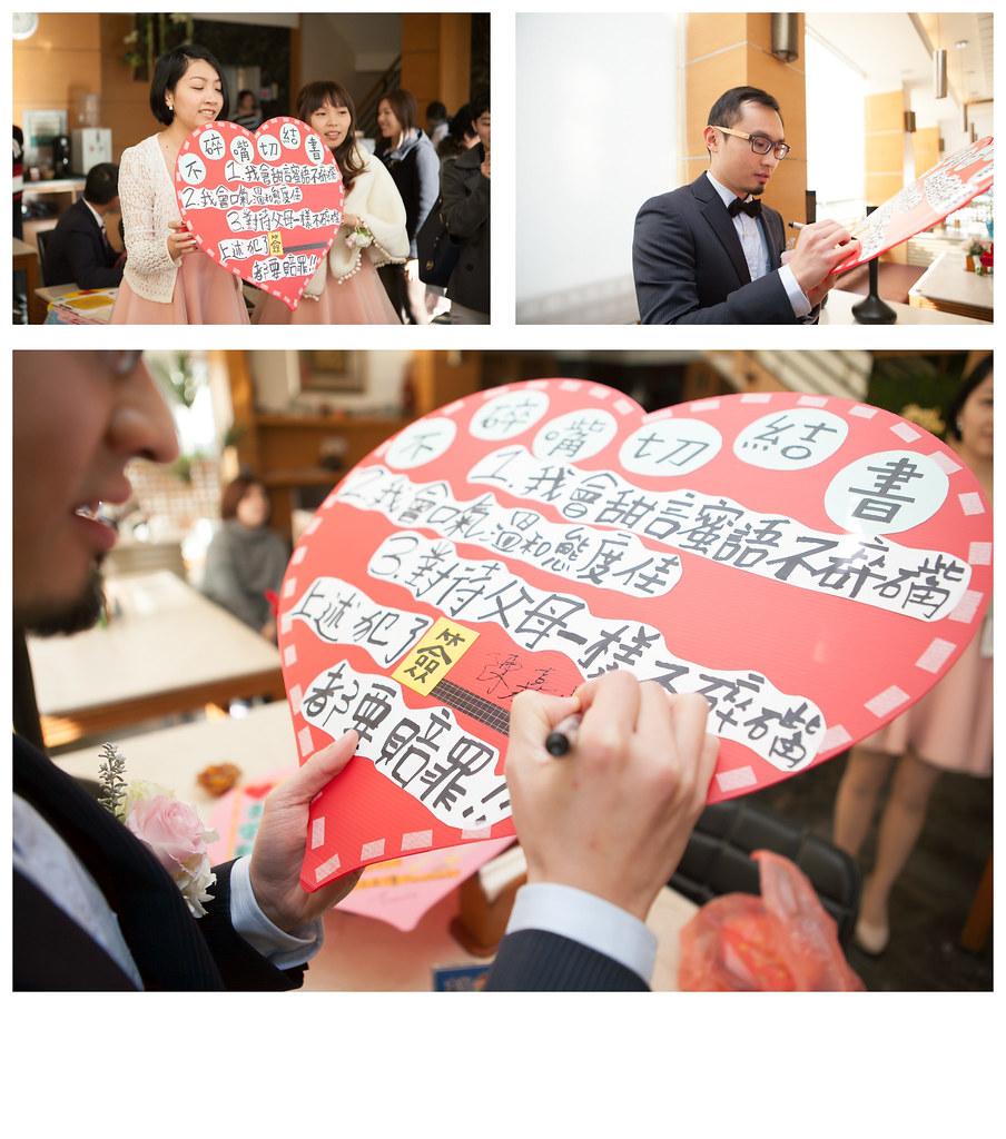 20-20-婚攝樂高-婚禮紀錄-婚攝-台中婚攝-豐原儷宴
