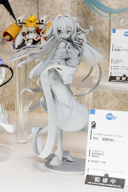 WF2015[W]_WONDERFUL HOBBY LIFE FOR YOU-DSC_8365