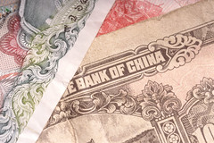 Bank of China note