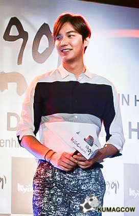 Lee Min Ho for Kyo Chon Philippines