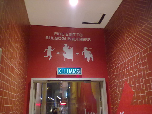 Fire exit to Bulgogi