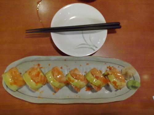 Watami 4