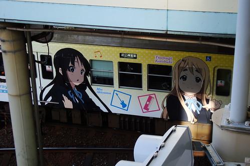 2014/11 京阪大津線 けいおん!5周年 HO-KAGO TEA TIME TRAIN #21