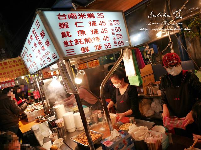 樂華夜市美食小吃 (17)
