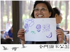 103成人環境教育(1104-綠遊中山林)-07