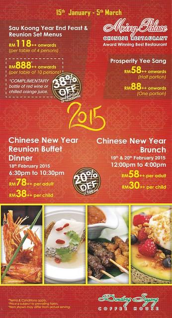 Chinese New Year Corus Hotel 1