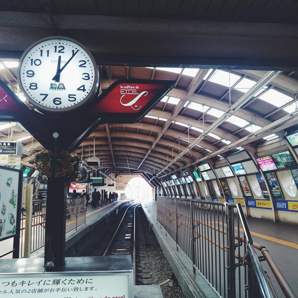 2014 Tokyo Trip