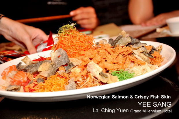 Grand Millennium Chinese New Year Dinner 1