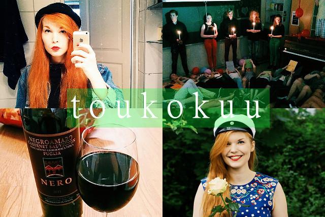 touko2014