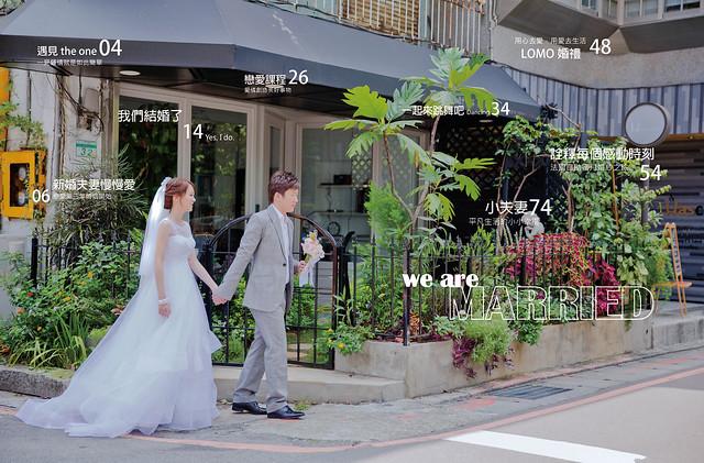 婚紗雜誌2