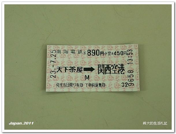 P1090948_nEO_IMG