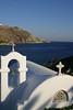 Private Chapel - Kivotos Luxury Boutique Hotel