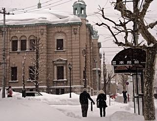 Snowstorm in Otaru