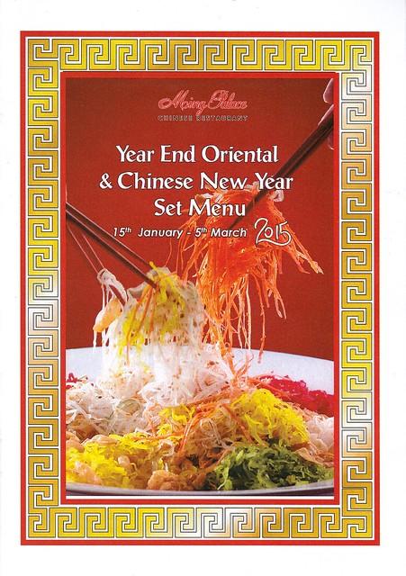 Corus Hotel Chinese New Year Menu