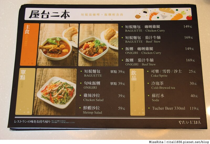 台中金典 屋台二本 BRT科博館美食5