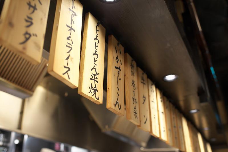 東京路地裏散歩 KITTE 神戸・六甲道 ぎゅんた 2015年2月14日