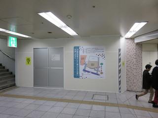 150227_082