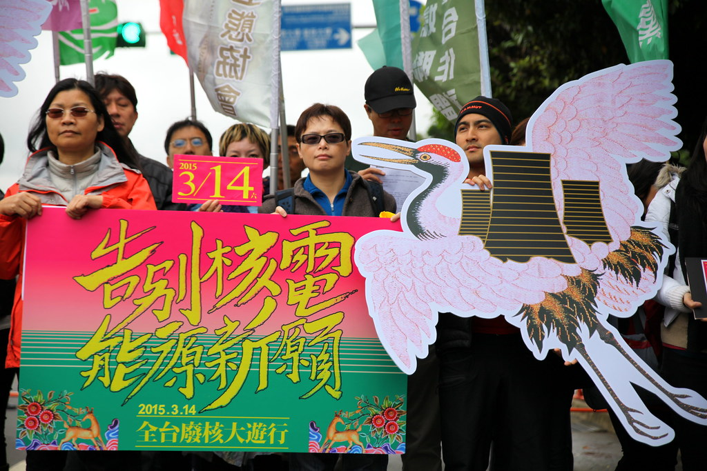 全國廢核行動平台今召開記者會,公布3月14日舉行「告別核電,能源新願」廢核大遊行,並以載著核電廠的鶴為吉祥物,希望核電「駕鶴西歸」