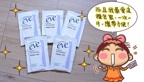 必買女性保養EVE6