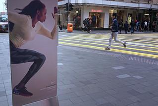 Hong Kong, Hurry Nike-ers