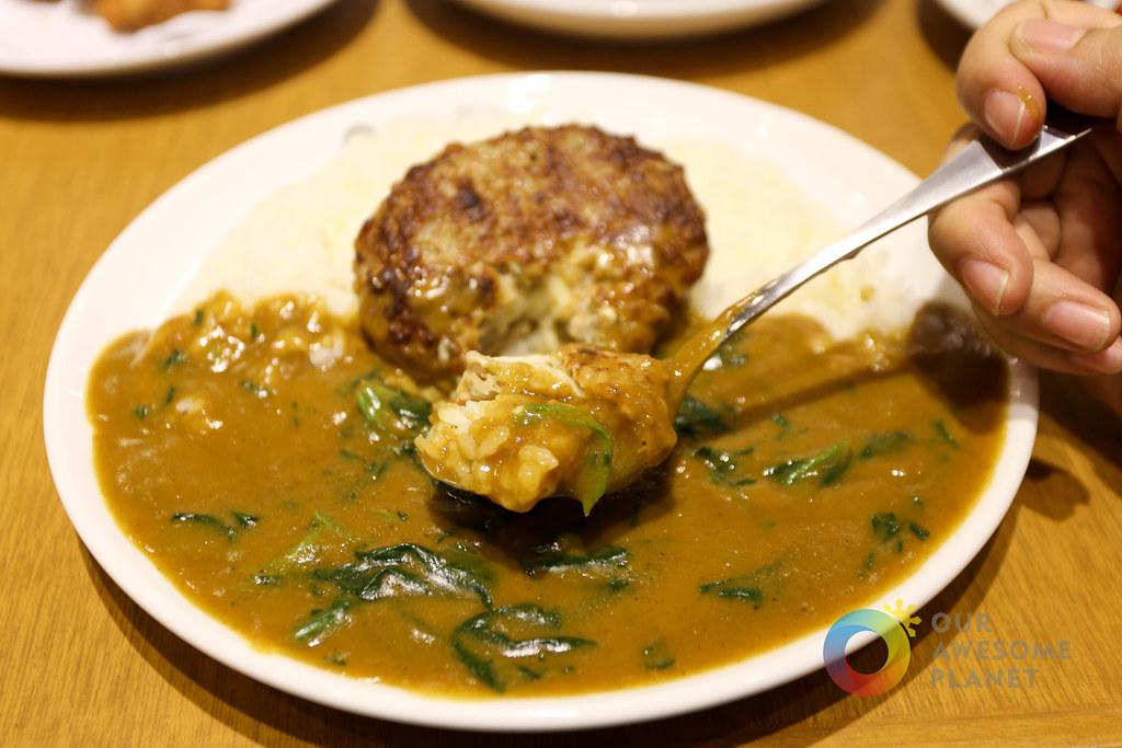 Coco Ichibanya Curry House-18.jpg
