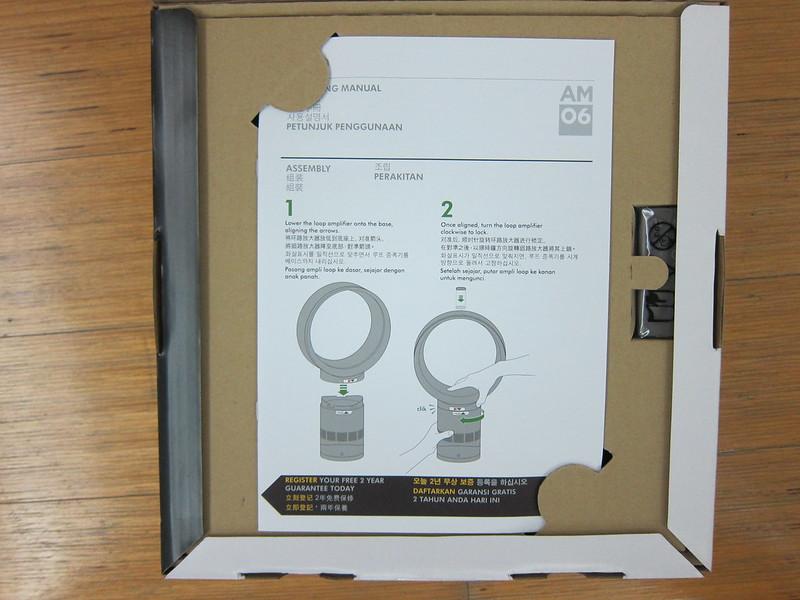 Dyson AM06 Desk Fan 25cm (Iron & Blue) - Box Open