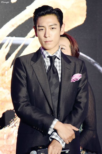 TOP Shanghai Press Con OUT OF CONTROL 2016-06-14 (78)