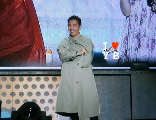 BIGBANG Chongqing FM Day 3 2016-07-02 (175)