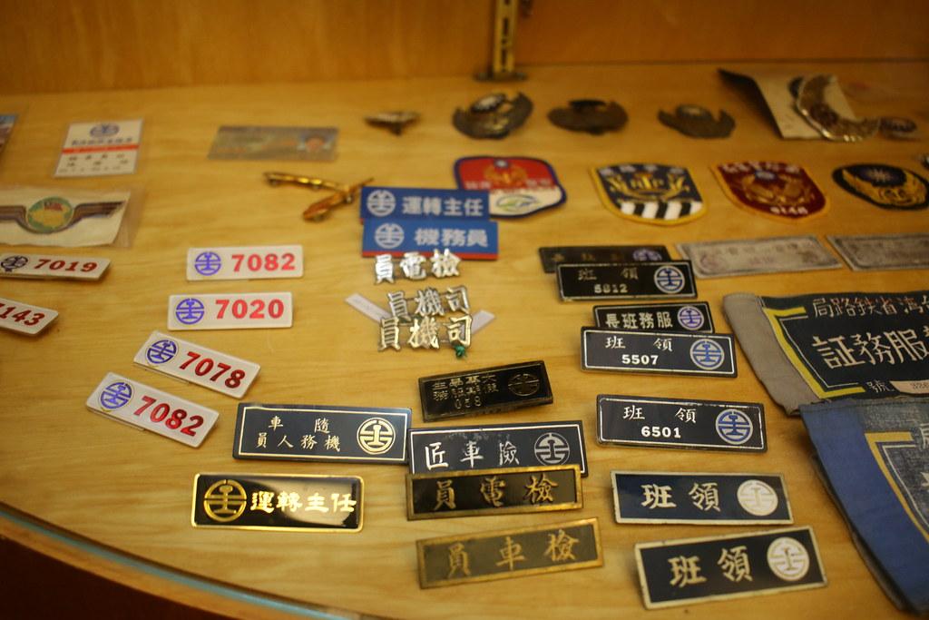 彰化社頭福井食堂 (7)