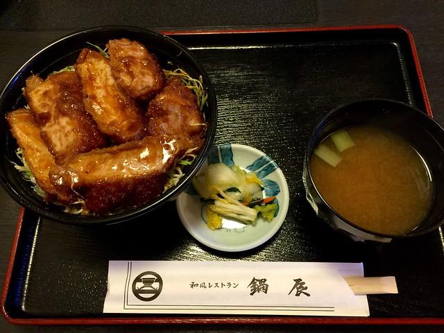 2014.10.10 鍋辰