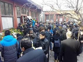 赵紫阳逝世十周年祭12